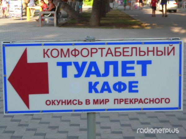 1349408316_marazmiki-11