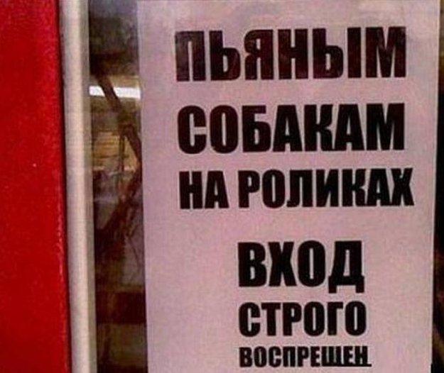 1349551583_marazmiki_-3