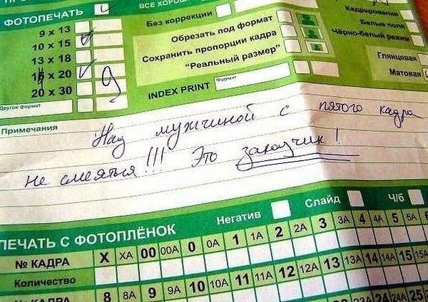 1349551589_marazmiki_-15