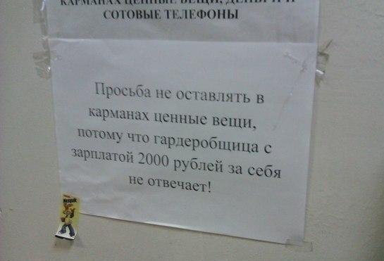 1349551575_marazmiki_-1