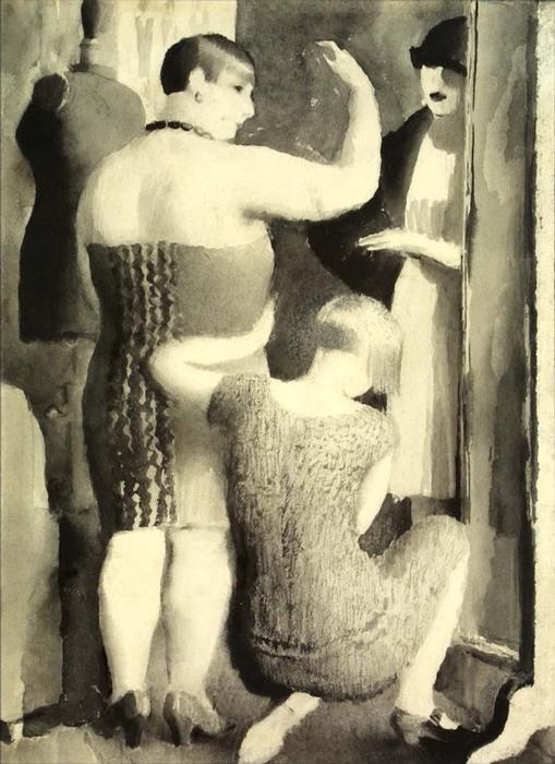 Примерка 1927