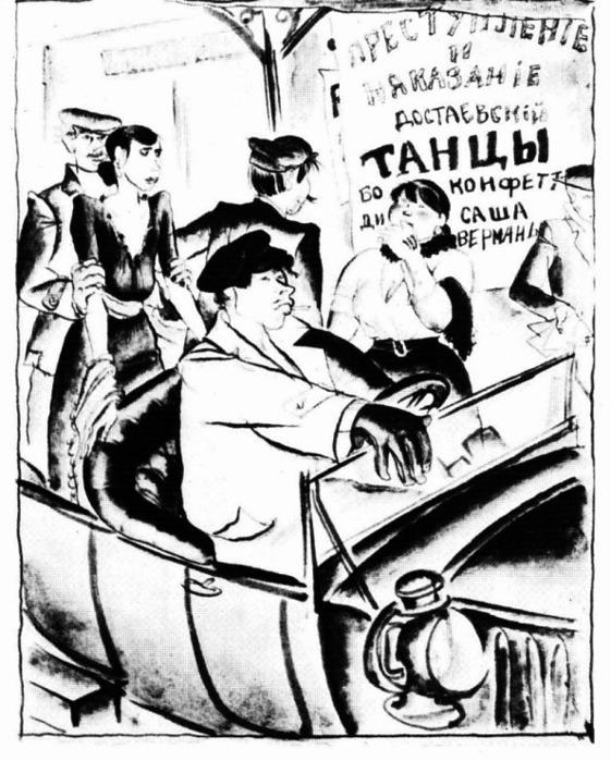 У автомобиля 1917