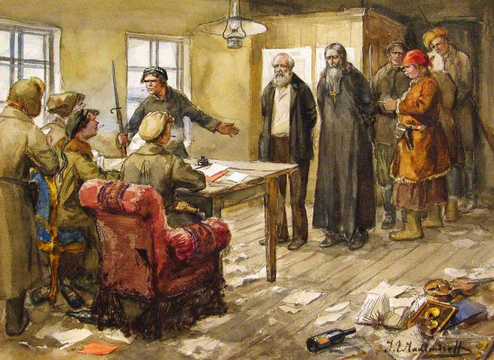 Допрос в комитете бедноты