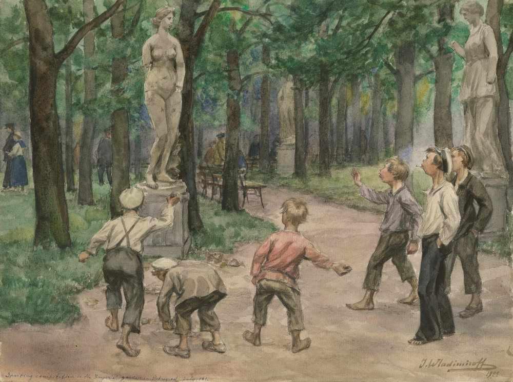 Развлечения подростков в императорском саду Петрограда (1921)