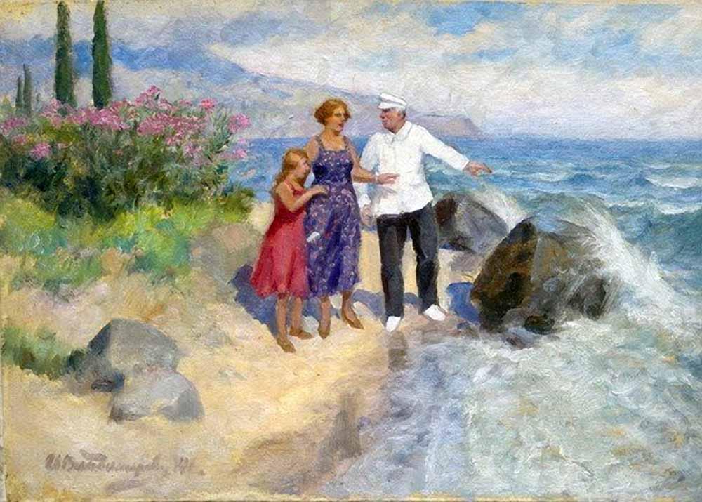 «Крым. Семья на отдыхе»