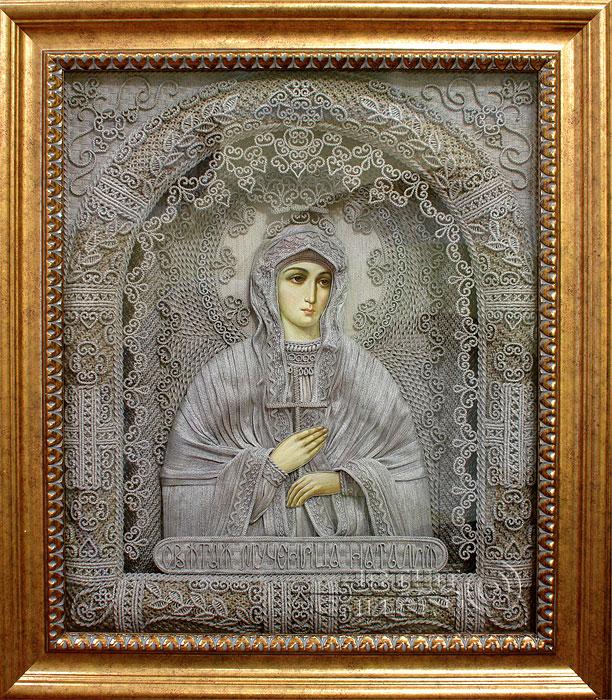 Святая Великомученица Наталия