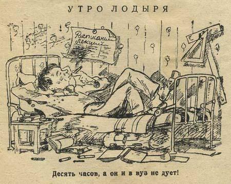 1266540736_3-utro-lodyrya