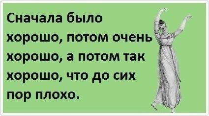 1098410_569294153129357_1943596683_n