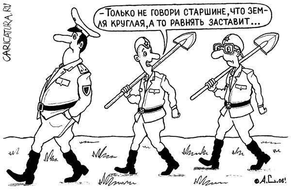 Картинки по запросу солдатский юмор