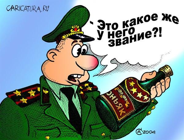Картинки по запросу солдатские карикатуры