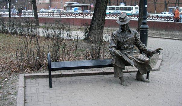 композиция `Читатель `Вечерки` Ростов-на Дону
