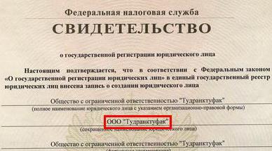 ОПАНЬКИ 1