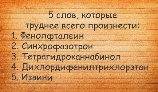 1383655_409940842462699_740838820_n