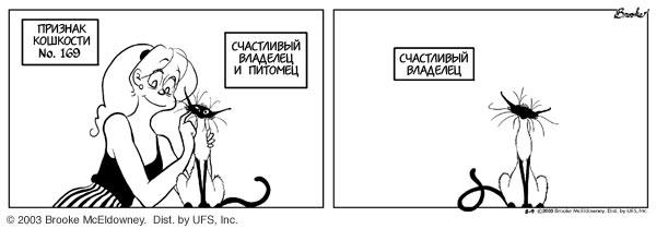catz021