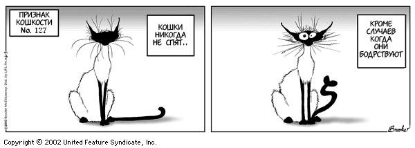 catz030