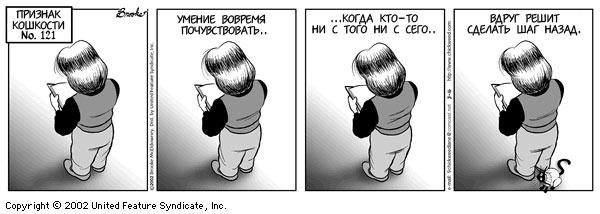 catz033