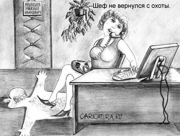1347627982_karikatury-pro-rabotu-18