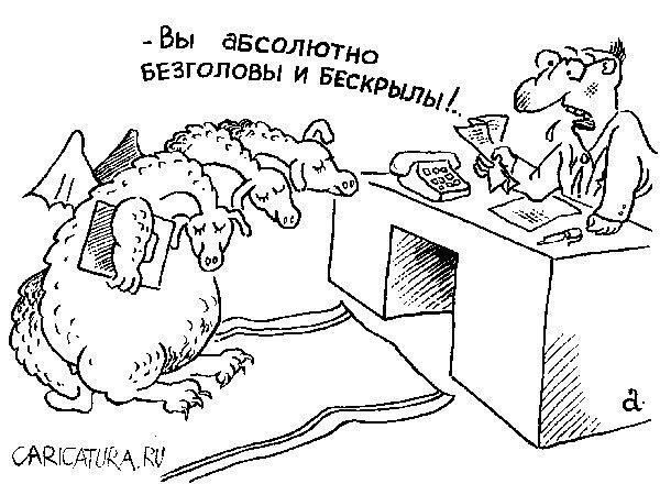 1347628012_karikatury-pro-rabotu-32