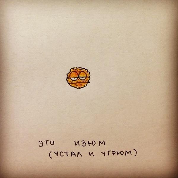 2341084