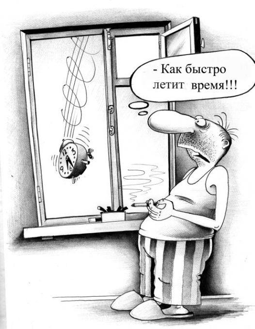 shikarnie-karikaturi-foto-7