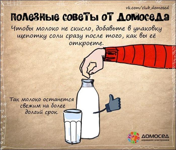 advice_08