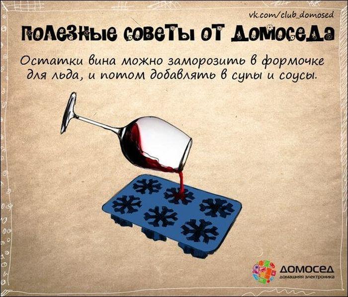 advice_10