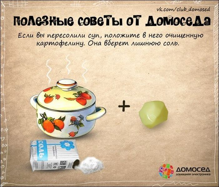 advice_11