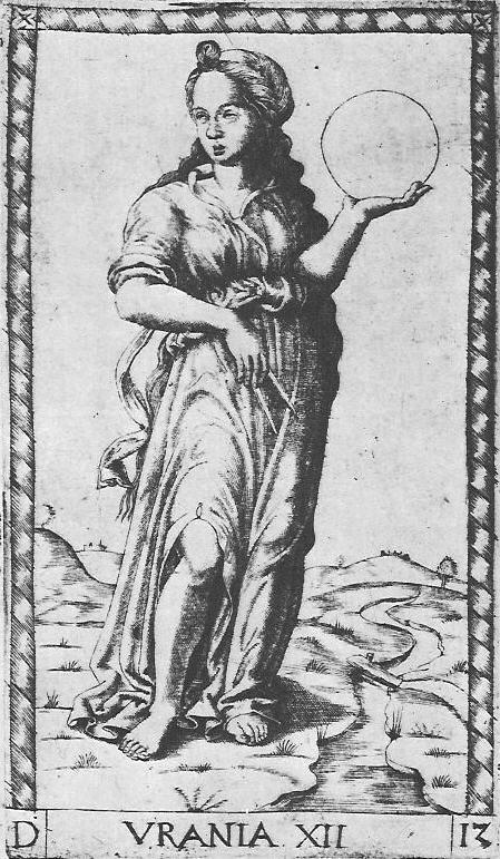 Урания - XII