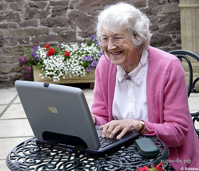Минсоцполитики намерено с 1 января 2017-го перевести все пенсионные дела в электронную форму - Цензор.НЕТ 3563