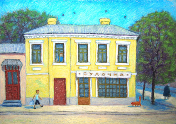 bulochnaya-na-uglu-1