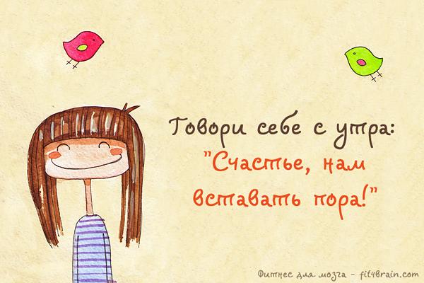 Для хорошего настроения!))) morning