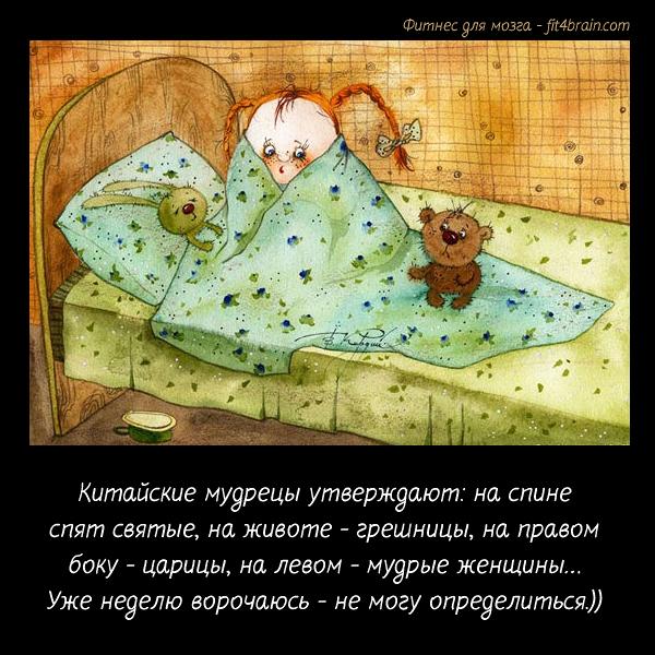 Для хорошего настроения!))) rules