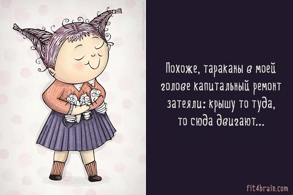 Для хорошего настроения!))) tanya
