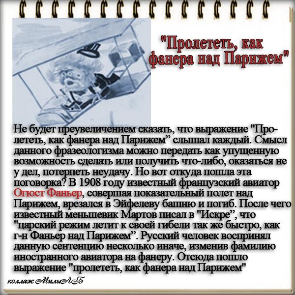 Лингвистика | Записи в рубрике