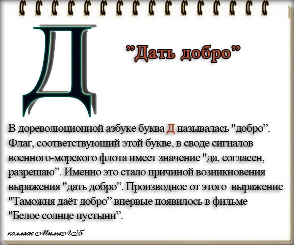 original (2)