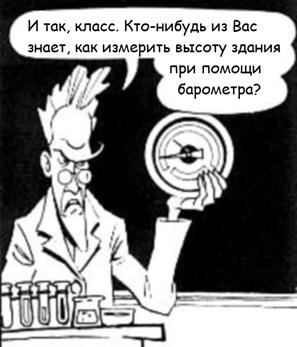 110312_1521_1