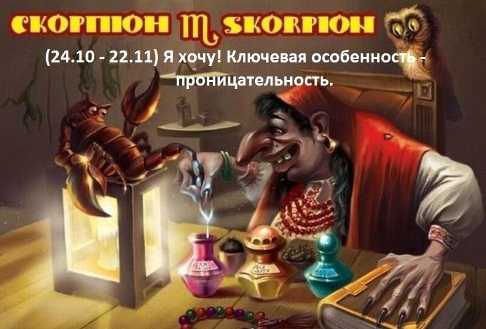 1354104864_zodiak_8