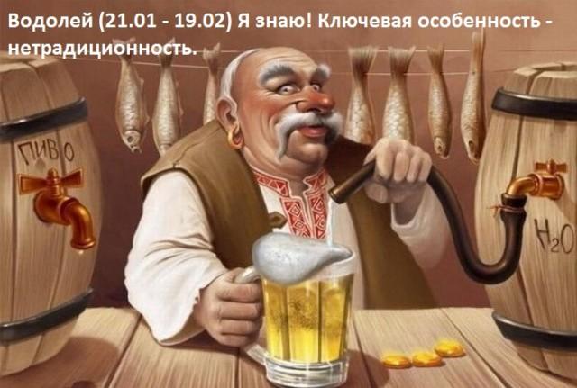 vodolei_yapfiles.ru