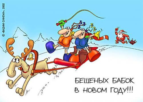 smeshnie_kartinki_134082160527062012