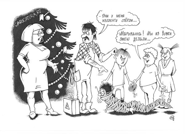 Картинка воспитатель с детьми смешные, славянские смешные картинки