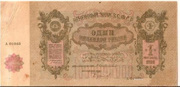 1-mlrd-ru