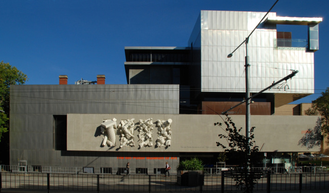 ian-potter-museum-of-art