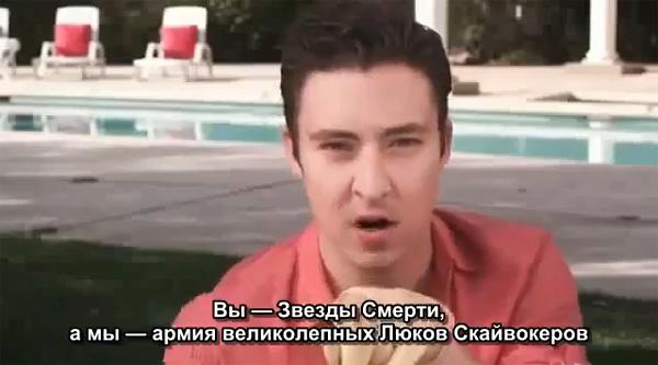 gey-advert-video
