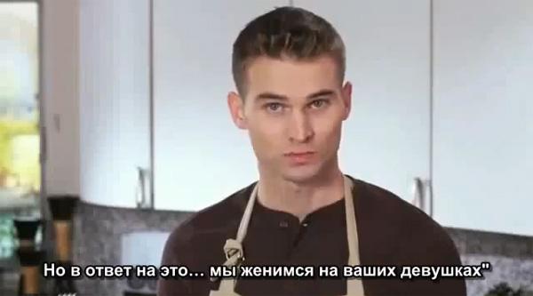 gey-advert-video-2