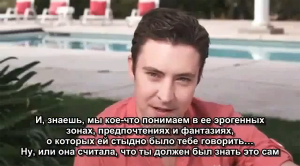 gey-advert-video-3