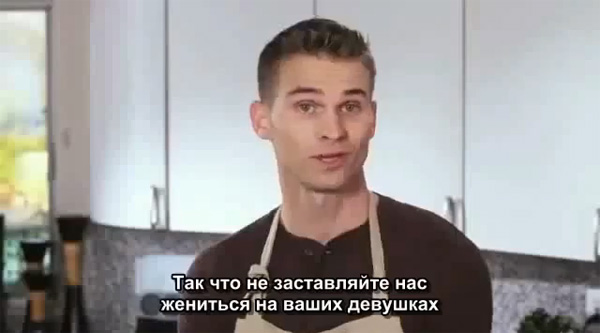 gey-advert-video-7