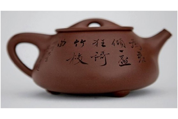 Most-Expensive-Teapots-4