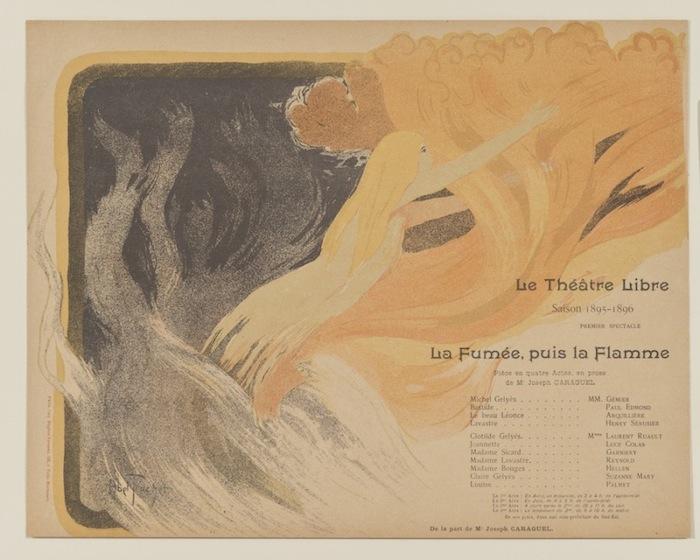 theatre (1)