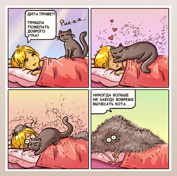 comic_fur_rus