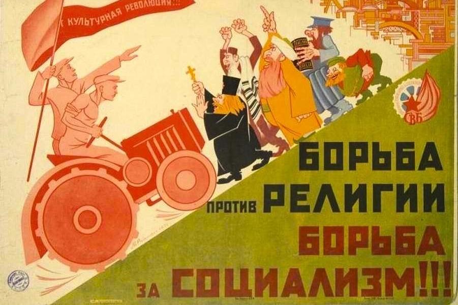 soviet-anti-religious-propoganda-g.jpg